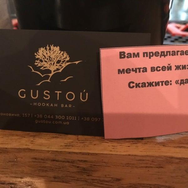 Снимок сделан в GUSTOÚ | Лаунж - бар ГУСТОЙ пользователем Татьяна В. 7/16/2017