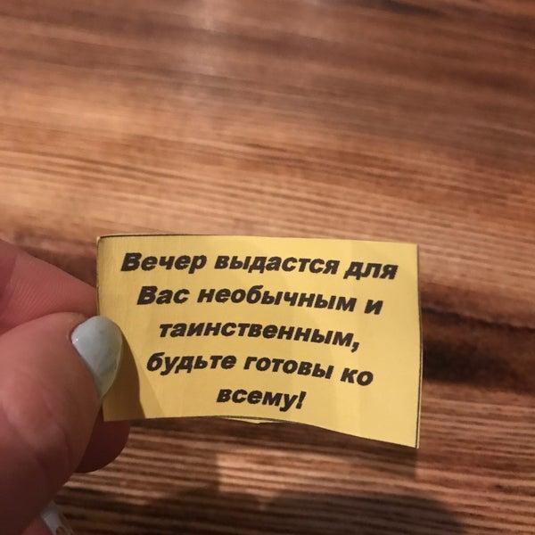Снимок сделан в GUSTOÚ | Лаунж - бар ГУСТОЙ пользователем Татьяна В. 7/31/2017