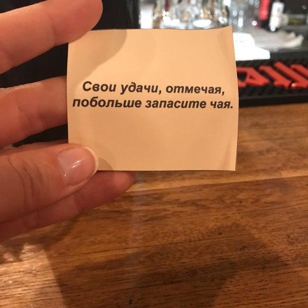 Снимок сделан в GUSTOÚ | Лаунж - бар ГУСТОЙ пользователем Татьяна В. 8/8/2017