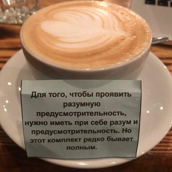 Снимок сделан в Lounge Bar GUSTOÚ | ГУСТОЙ пользователем Татьяна В. 5/3/2018