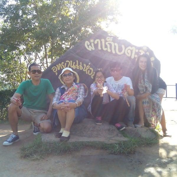 Photo taken at ผาเก็บตะวัน by รัฏพล ไ. on 11/16/2015