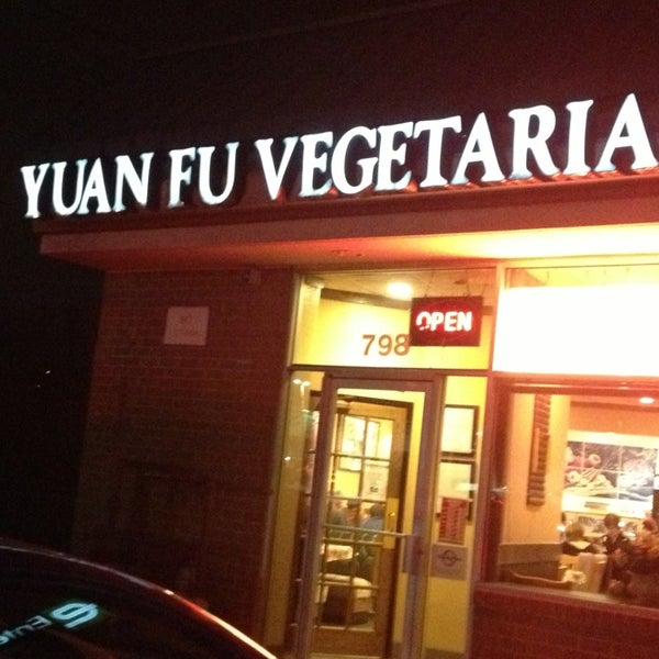Photo taken at Yuan Fu Vegetarian by William D. on 12/20/2012