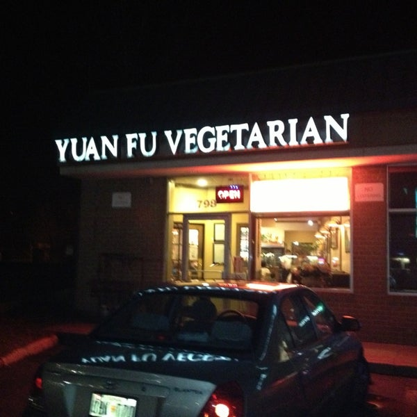 Photo taken at Yuan Fu Vegetarian by William D. on 1/13/2013