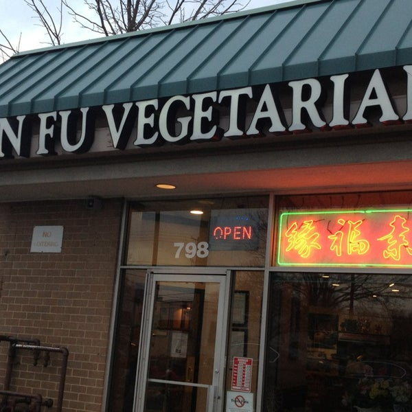 Photo taken at Yuan Fu Vegetarian by William D. on 3/20/2013
