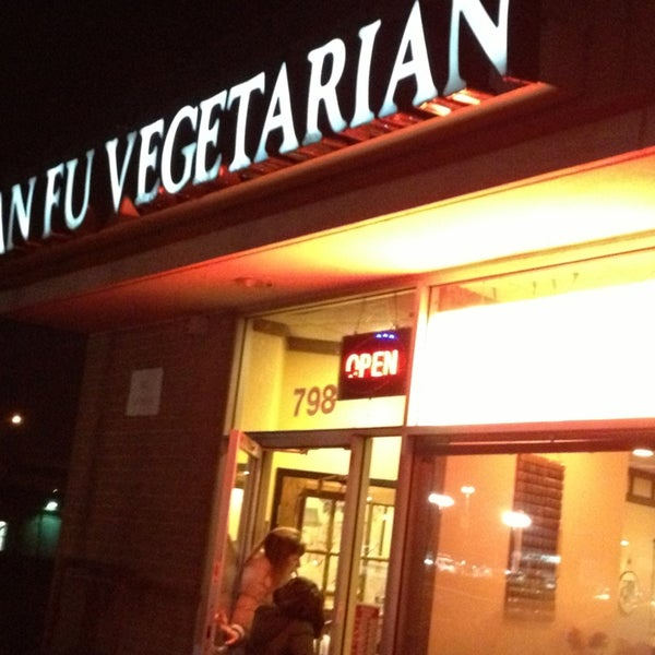 Photo taken at Yuan Fu Vegetarian by William D. on 2/10/2013