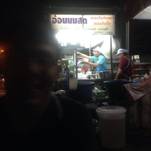 Photo taken at อ้อนนมสด by Pakawit L. on 1/30/2017