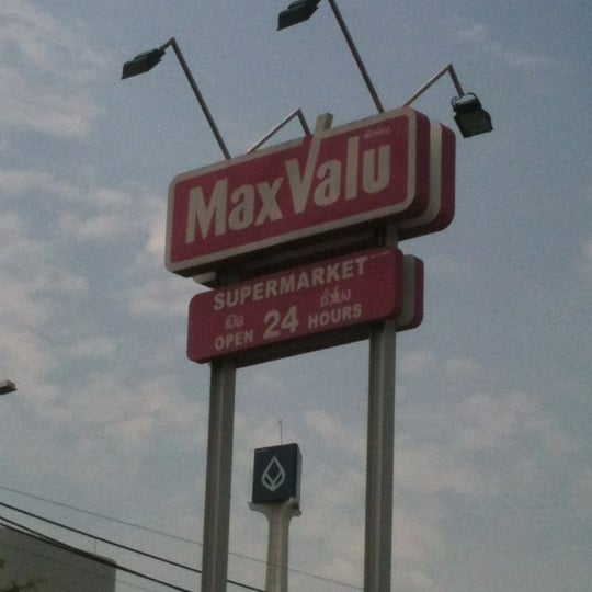 Photo taken at MaxValu by อนู พ. on 2/23/2013