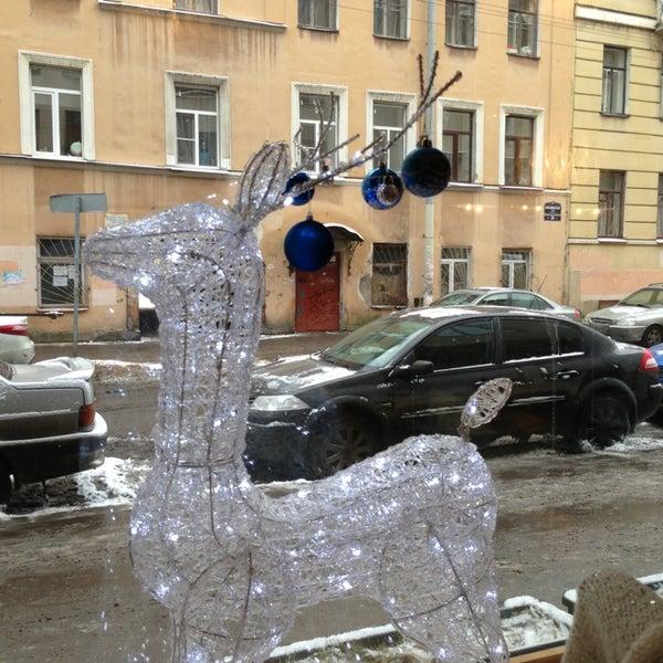 Снимок сделан в Philibert пользователем Egor L. 1/24/2013