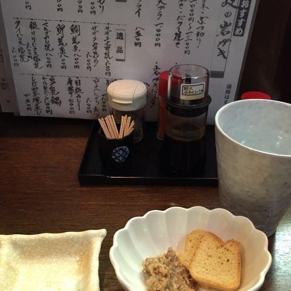 4/20/2015にKenji S.が鶴丸で撮った写真