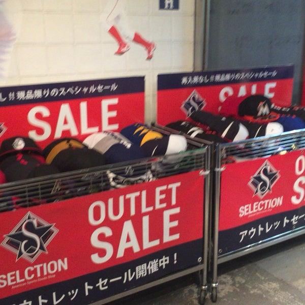 2/29/2016にさくはるがSELECTION 新宿店 ベースボール館で撮った写真