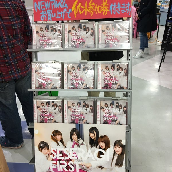 Photo taken at TOWER RECORDS 郡山店 by み か. on 3/20/2016