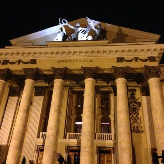 Снимок сделан в Дворец на Яузе пользователем Влад К. 10/27/2012