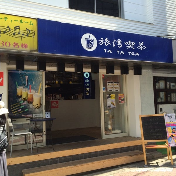 Photo taken at TA TA TEA by H H. on 5/11/2014