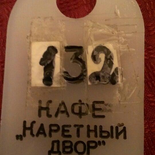Снимок сделан в Каретный двор пользователем Oleg Y. 3/5/2013
