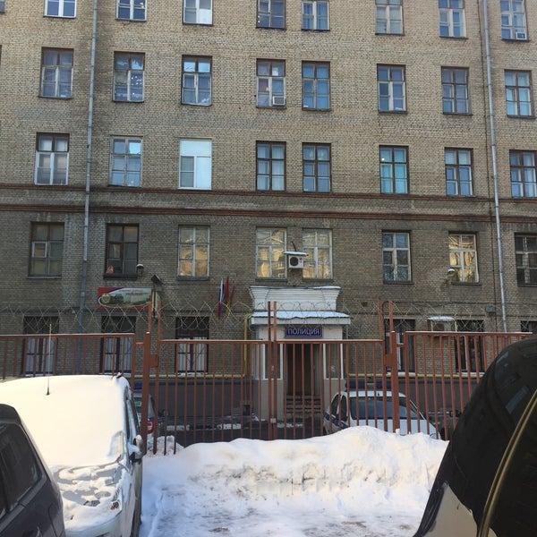 Photo taken at ОВД Пресненского района by Елена М. on 1/30/2017