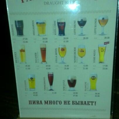 Снимок сделан в Beer Point пользователем Denys 10/13/2012