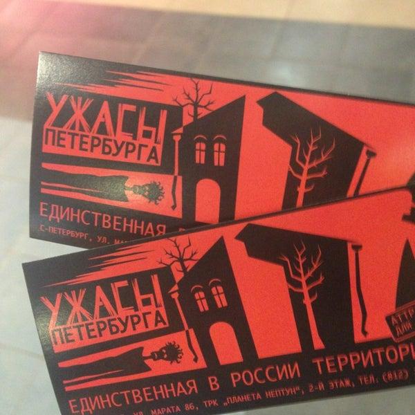 Снимок сделан в Ужасы Петербурга пользователем Olya L. 7/27/2013