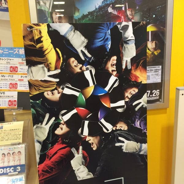 Photo taken at TOWER RECORDS 郡山店 by jookie on 8/5/2014