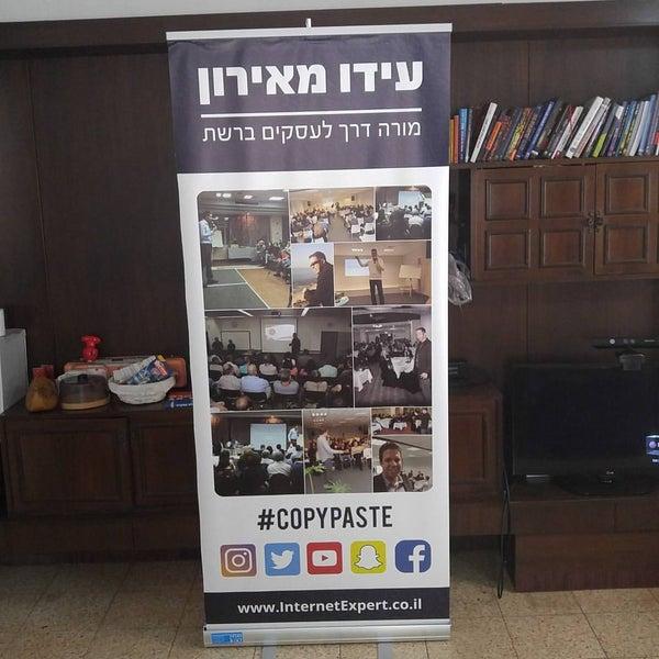 Das Foto wurde bei רבנות רמת גן von ido m. am 8/10/2016 aufgenommen