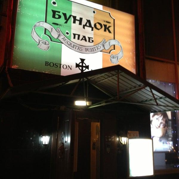 Снимок сделан в Boondock Pub пользователем Radik A. 12/22/2012