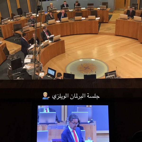 Photo taken at The National Assembly for Wales by Abdulwahab A. on 1/10/2017