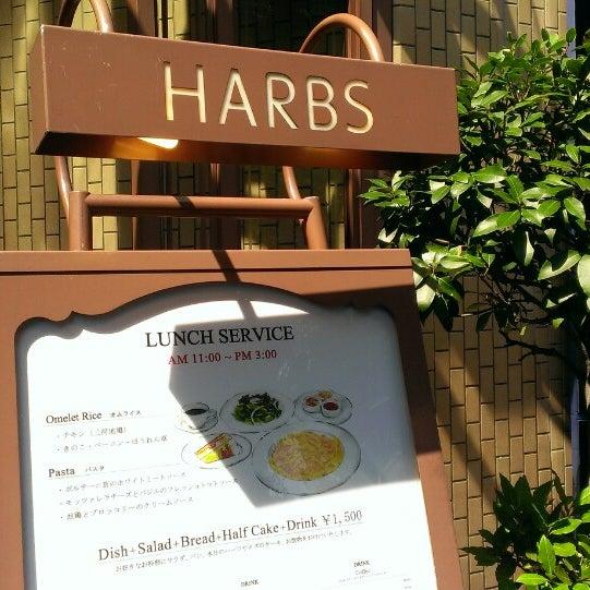 9/19/2013にmikku 未来がHARBS ハーブス 栄本店で撮った写真
