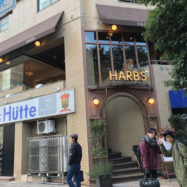 1/15/2018にケイスケ オ.がHARBS ハーブス 栄本店で撮った写真