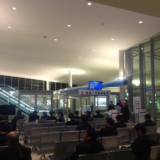 12/13/2012にKuniが岩国錦帯橋空港 / 岩国飛行場 (IWK)で撮った写真