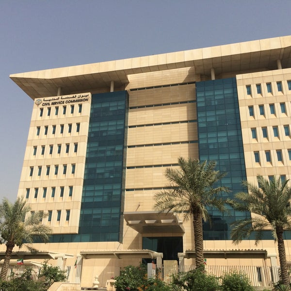 Photo taken at Civil Service Commission by Hamani A. on 5/5/2015