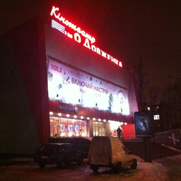 Photo taken at Кінотеатр ім. О. Довженка by Саня Н. on 2/13/2013