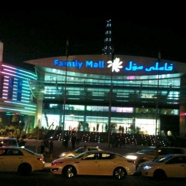 8/28/2017 tarihinde Kerem G.ziyaretçi tarafından Family Mall'de çekilen fotoğraf