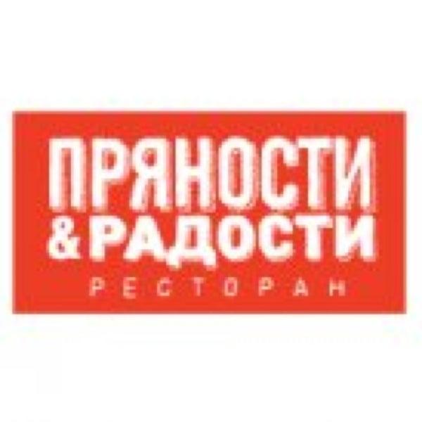 Снимок сделан в Пряности & радости пользователем Alexandr K. 2/19/2014