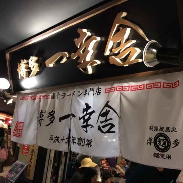 Photo taken at Hakata Ikkousha by Bee on 8/18/2016