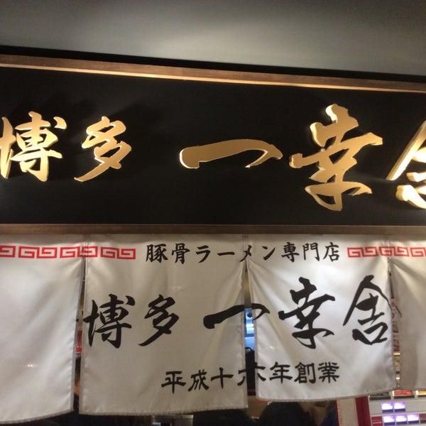 Photo taken at Hakata Ikkousha by Bee on 1/19/2017