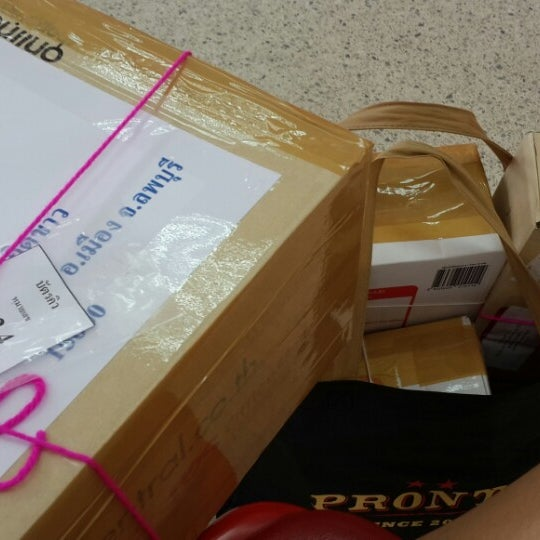 รูปภาพถ่ายที่ ไปรษณีย์ สายไหม โดย Makijung J. เมื่อ 8/6/2014