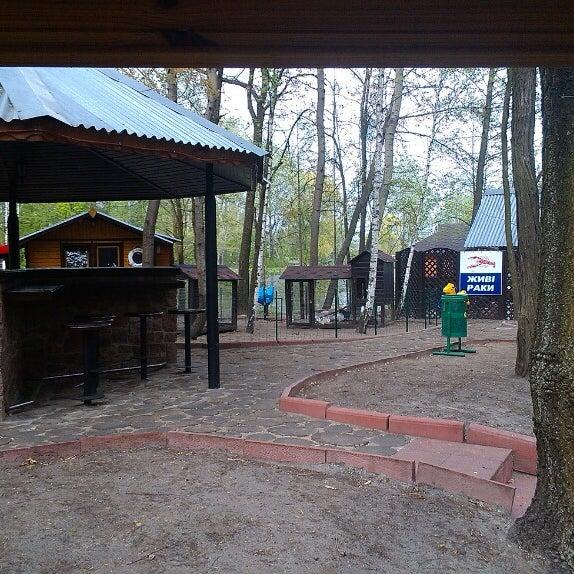 Photo taken at Шкипер by Сергей Ч. on 5/1/2013