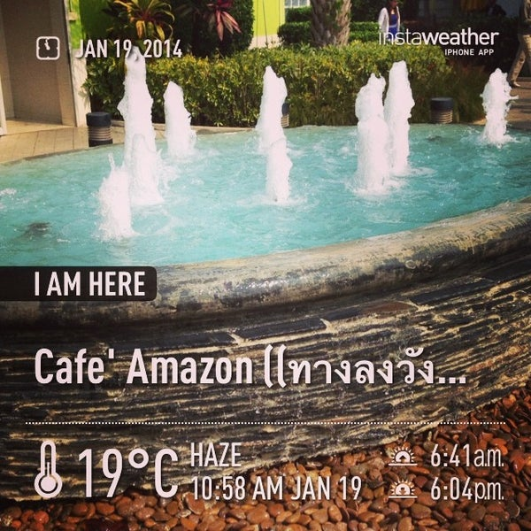 Photo taken at Café Amazon by Michael S. on 1/19/2014
