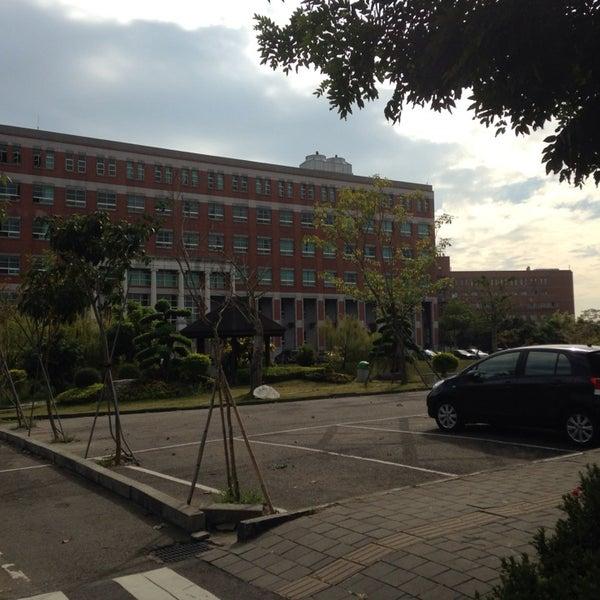 Photo taken at Asia University by Rock H. on 12/7/2013