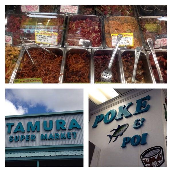 Photo taken at Tamura Super Market by WorldTravelGuy on 12/12/2013