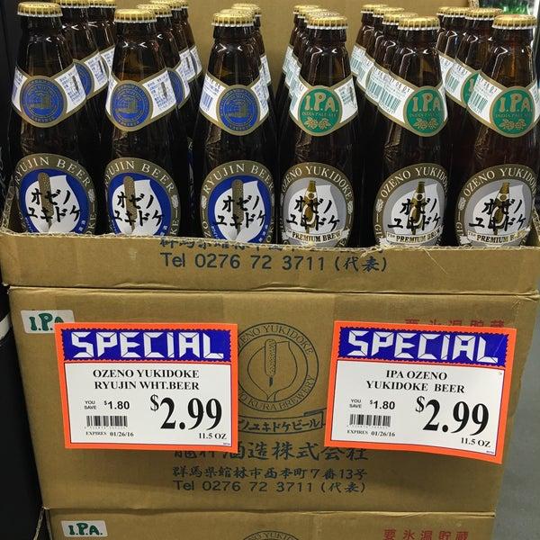 Photo taken at Tamura Super Market by WorldTravelGuy on 1/13/2016