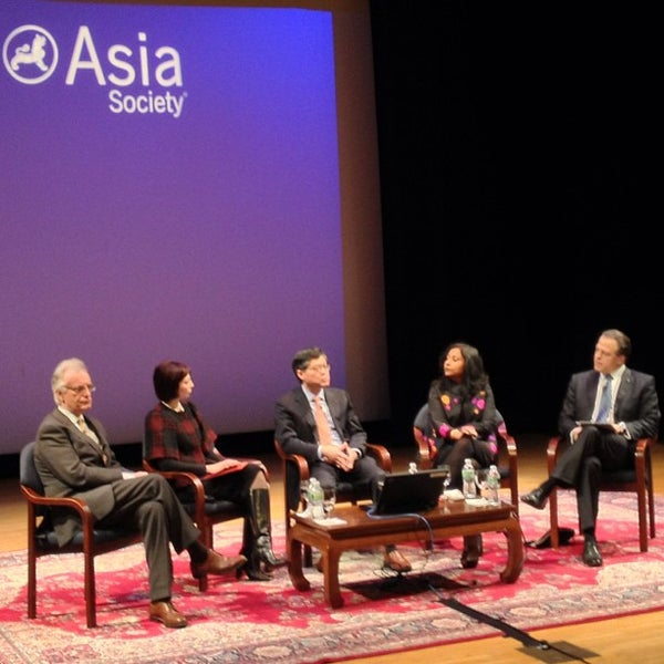 Photo taken at Asia Society New York by Matt B. on 3/17/2013
