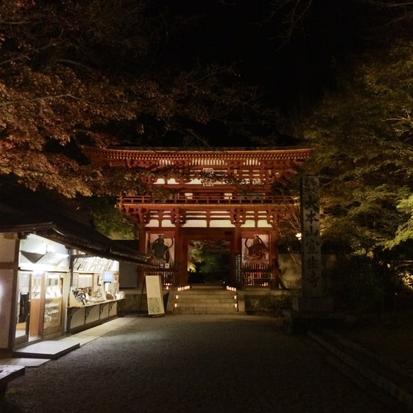 Photo taken at 室生寺 by よしため on 11/16/2015