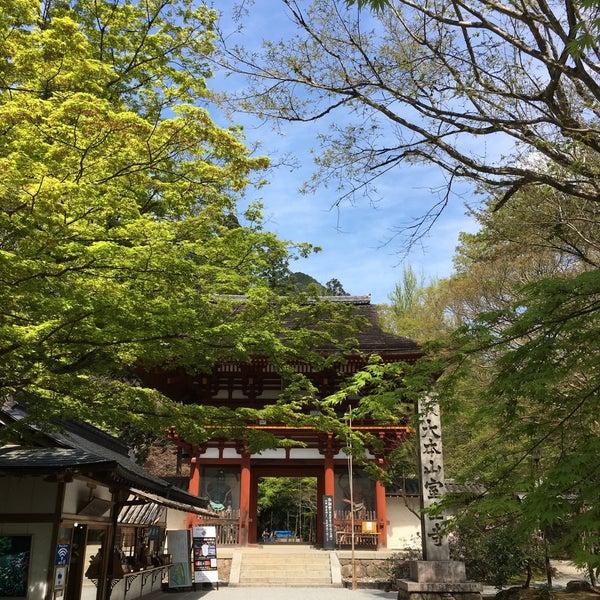 Photo taken at 室生寺 by よしため on 4/20/2016
