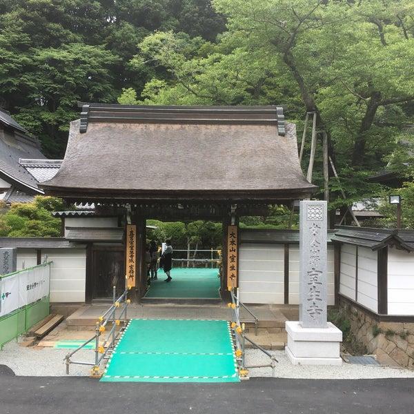 Photo taken at 室生寺 by よしため on 6/6/2017