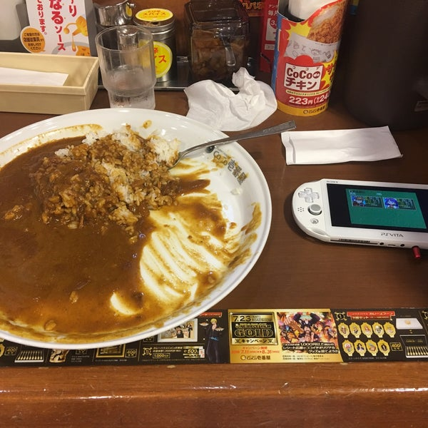 Photo taken at CoCo Ichibanya by えむけー on 8/9/2016