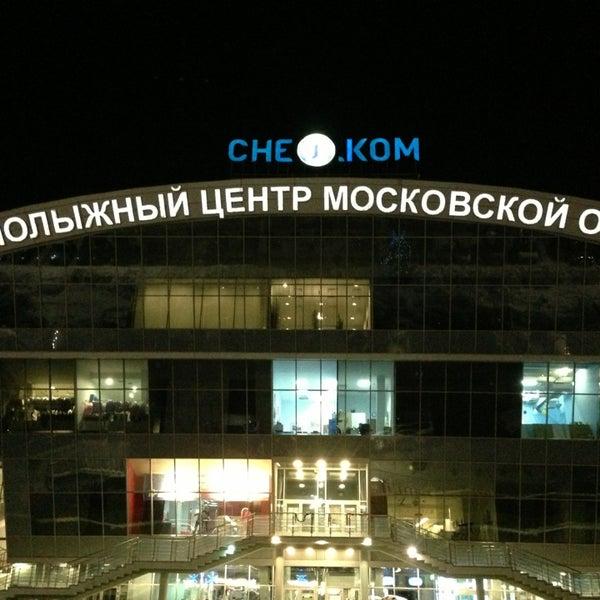 Foto scattata a Снеж.ком da Павел🎱 G. il 1/25/2013