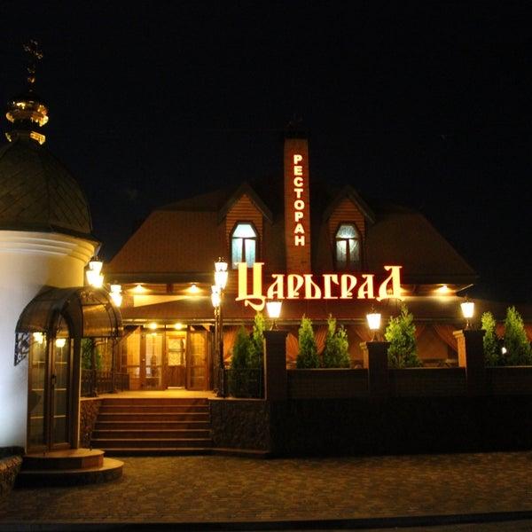 """Гостинично-ресторанный комплекс """"Царьград"""". Заказ банкетов _ Бронь столов: 22-333-22 _ Онлайн-меню по ссылке:"""