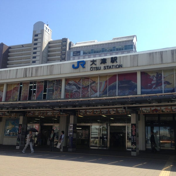 Photo taken at Ōtsu Station by Siti R. on 9/18/2013