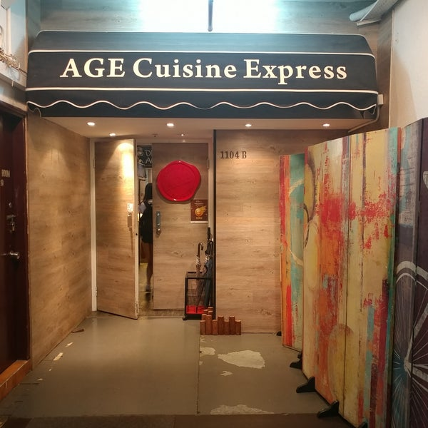 Age cuisine express unit 1104b eastern centre 1065 for Age cuisine express