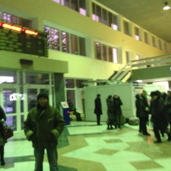 Photo taken at Орал / Уральск / Oral by Madina K. on 1/31/2014